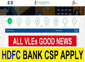 CSP Bank Mitra apply, CSP Bank Mitra Kaise khole, SBI Kisok APPLY