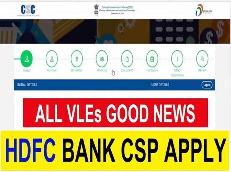 bank mitr csc CSP Bank Mitra apply