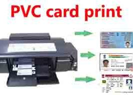 How to print PVC card without PVC printer |