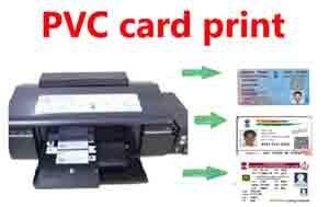 pvc print How to print PVC card without PVC printer