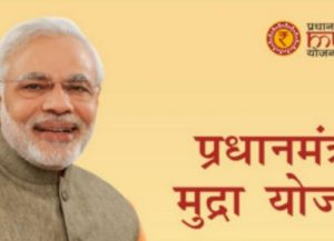 How can one get loan under Pradhan Mantri Mudra Yojana (PMMY)?
