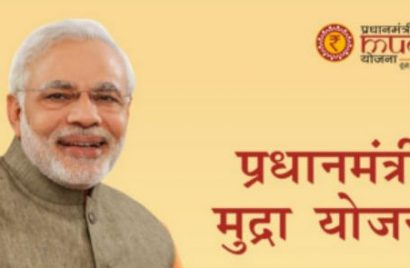 PM mudra yojna