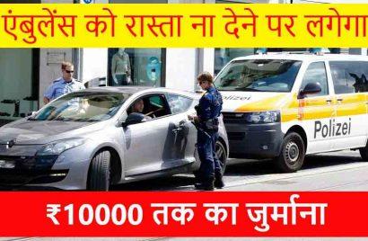 New traffic rules 2019