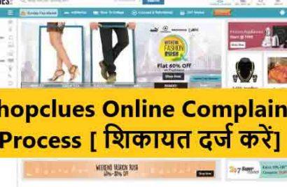 Shopclues Online Complaint Process