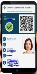 Voter Id voter card Print