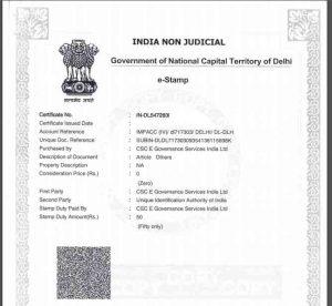 Aadhar Center Registration