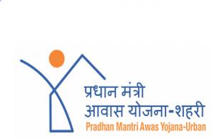 Pradhan Mantri Awas Yojana Online Apply