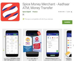Spice Money online registration