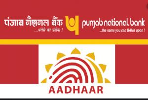 Link to Aadhar card in Bank Online 2020