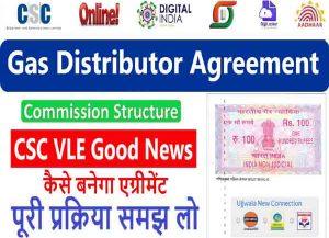 CSC Gas Agency Registration,CSC Gas Vitrak Form Apply