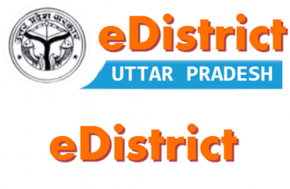 e-district-id-online-apply