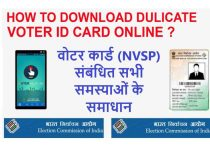 Nvsp Status Check,Lost Duplicate Voter id Card Download Online