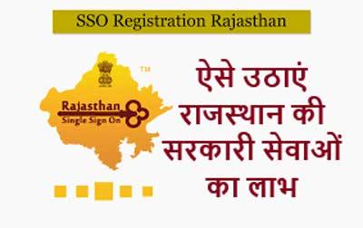 SSO Rajasthan Online Registration sso id Apply 2020