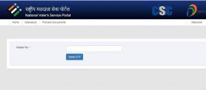 voter card print online
