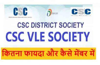 csc-vle-society