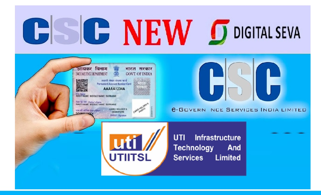 Csc Uti, UTI Pan Card Apply | Csc.Utiitsl PAN Card Status Check 2021