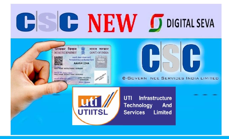 Csc Uti, UTI Pan Card Apply | Csc.Utiitsl PAN Card Status Check 2021