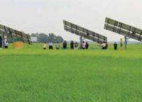 Pradhan Mantri Solar Panel Yojana Form | Kusum solar system Yojana