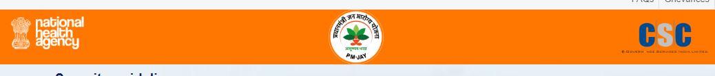 pmjay CSC registration,PMJAY CSC, pmjay CSC cloud web, pmjay csc scheme