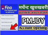 Fino Jan Dhan account,Fino Payment Bank opening Jan Dhan Khata 2021