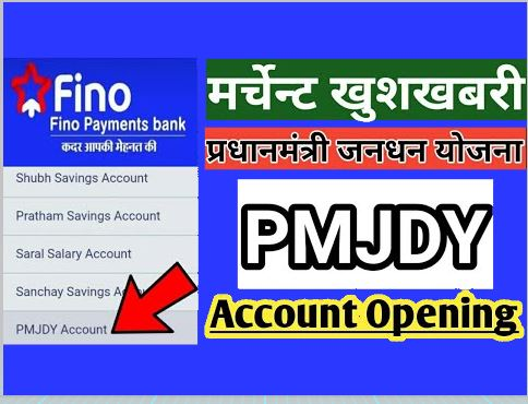 Fino Jan Dhan account,Fino Payment Bank opening Jan Dhan Khata 2020