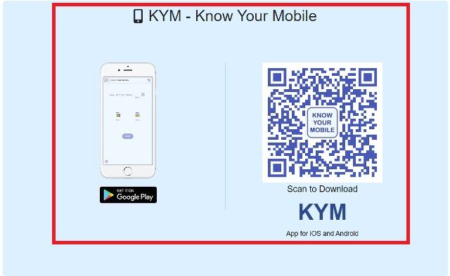 Lost Mobile Phone Registration/Complaint Form ceir.gov.in Portal