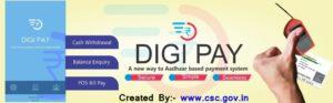 CSC DIGIPAY INSTALL,DIGI PAY DOWNLOAD,DIGIPAY MOBILE 2021
