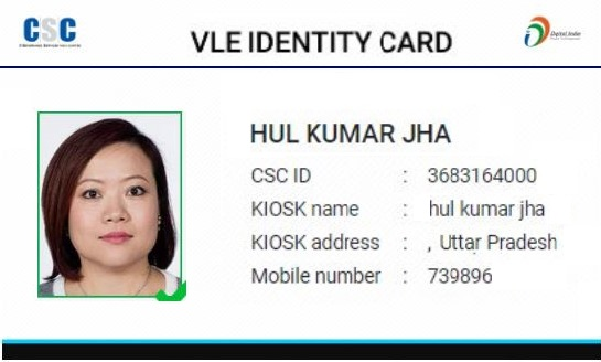 CSC ID CARD,CSC Certificate Download,CSC identity card 2021