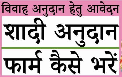 sadi-anudan-apply