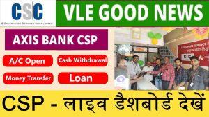 axis bank csp Axis bank csp