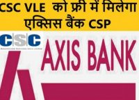 AXIS BANK CSP,csc bank mitra Online Registration 2020