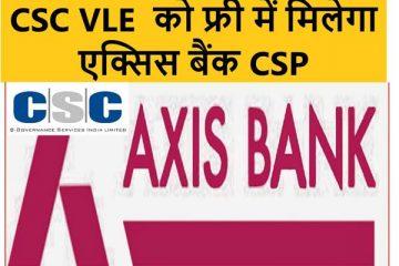 AXIS BANK CSP,csc bank mitra Online Registration 2020