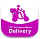 img 0029 CSC Grameen E Store