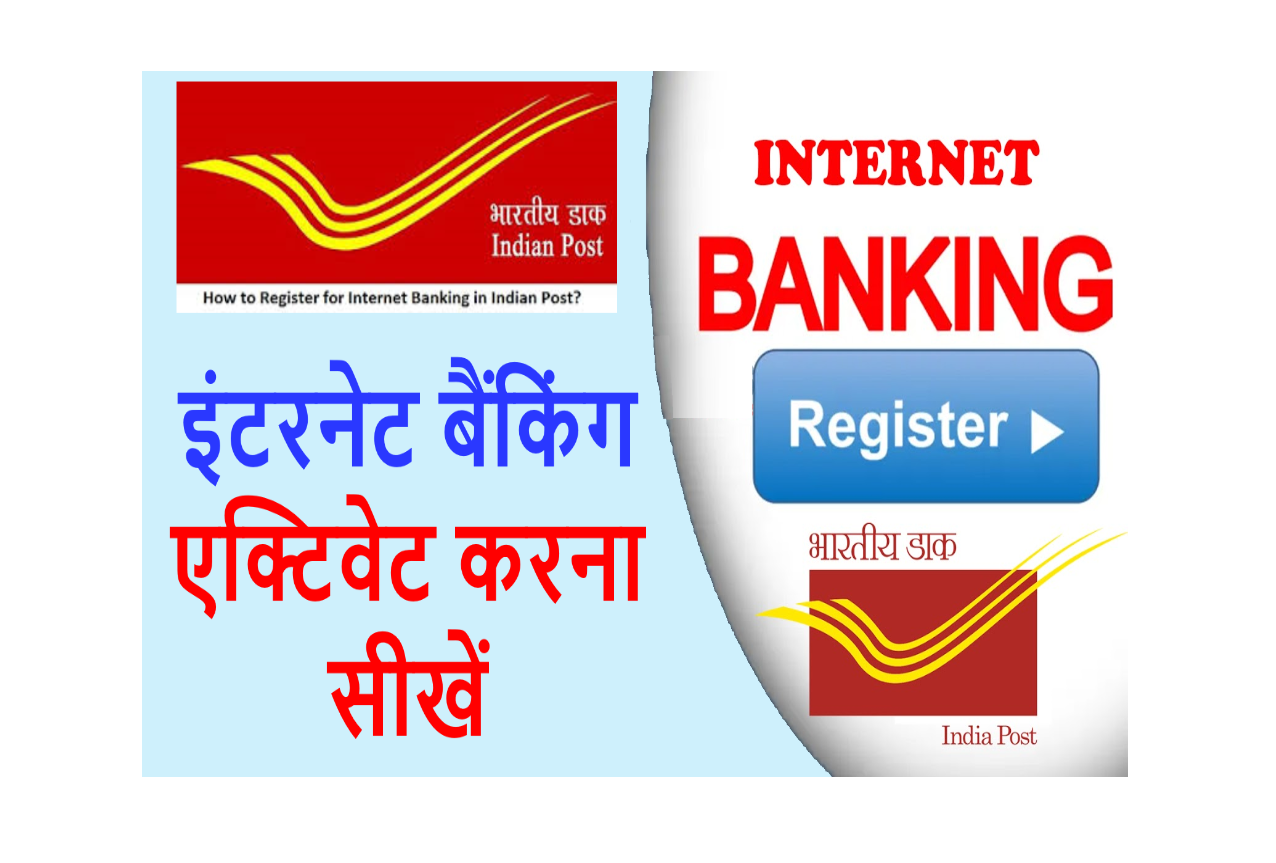 post office Post Office Internet Banking