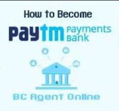 bc Paytm BC Agent