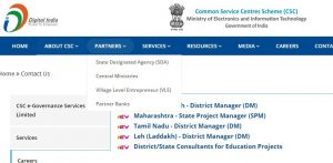 csc district manager apply CSC District Manager