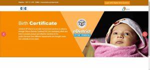 csc edistrict portal first Csc eDistrict
