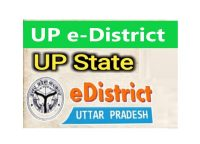 Csc eDistrict Online Registration,Up eDistrict Apply 2021