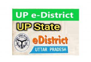 Csc eDistrict Online Registration,Up eDistrict Apply 2021