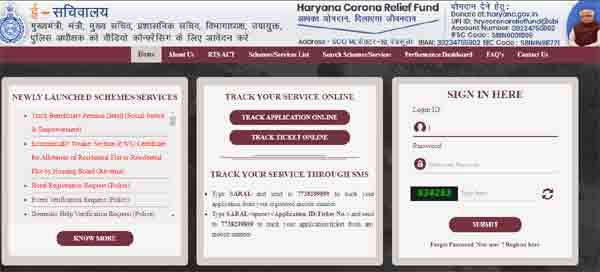 Saral Portal Haryana ,Saral Portal Login and Registration