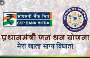 Bank Csp Apply bank mitra csp
