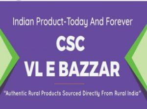 CSC VLE Bazar Apply