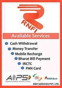 RNFI SERVICE LIST rnfi services