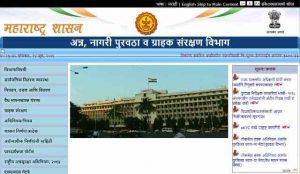 Ration Card List Maharashtra Ration Card List