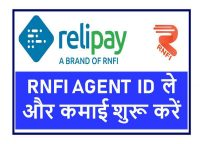 rnfi services agent registration,RNFI Commission chart