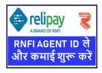 rnfi services agent registration,RNFI Commission chart
