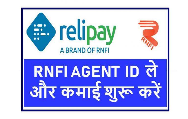 Rnfi Service rnfi services