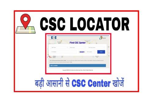 csc center find CSC Locator