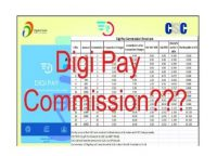 CSC Digipay Commission List,CSC Digipay Money transfer charges