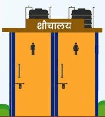 images 1 swachh Bharat Abhiyan